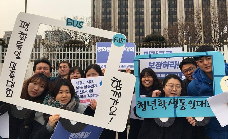 평화통일 활동가 지원사업